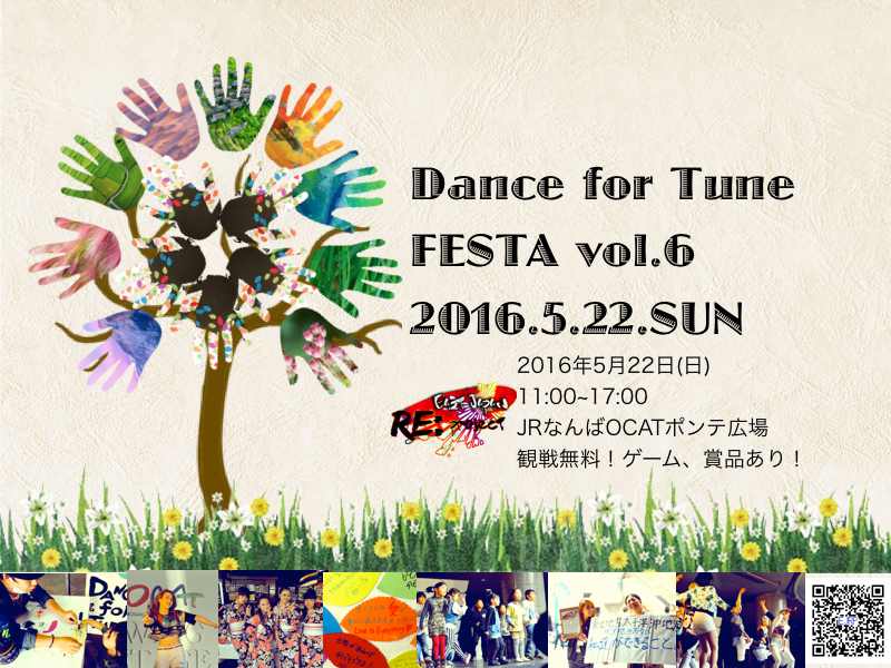 Dance for tune vol.6